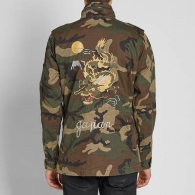 Huntington Dragon - woodland camo
