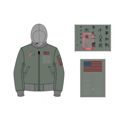Alpha Industries MA-1 D-Tec Blood Chit kabát